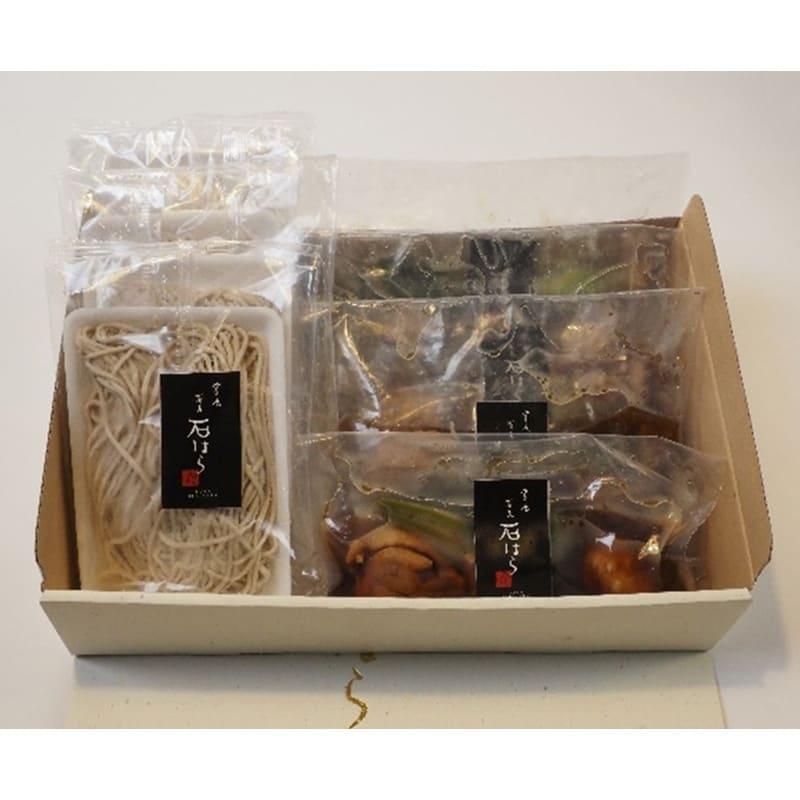 【生産者応援】石はら 鴨せいろ (4食) お届けパッケージ