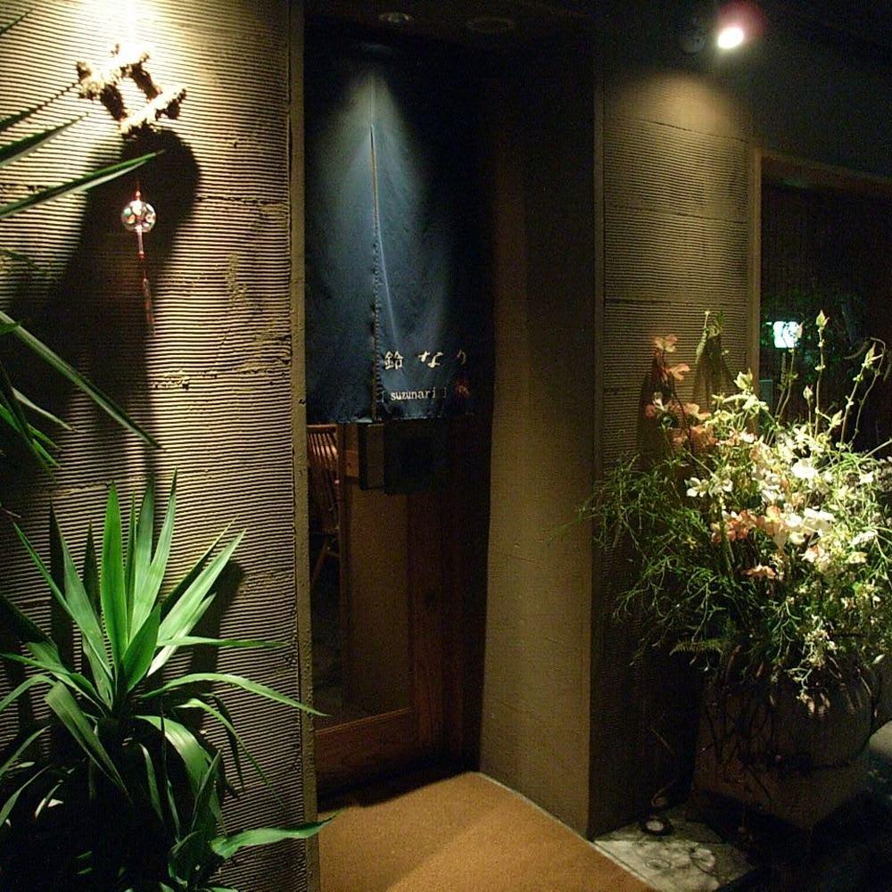 鈴なり監修レンジで簡単からあげ2種ソース 「鈴なり」 東京・新宿荒木町にある日本料理店。