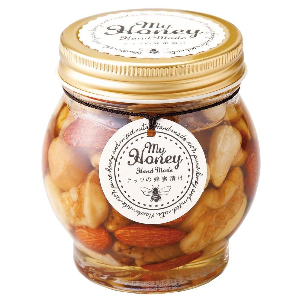 MYHONEY(マイハニー) ナッツの蜂蜜漬け (200g×2瓶) 1瓶 200g 常温でお届けいたします。
