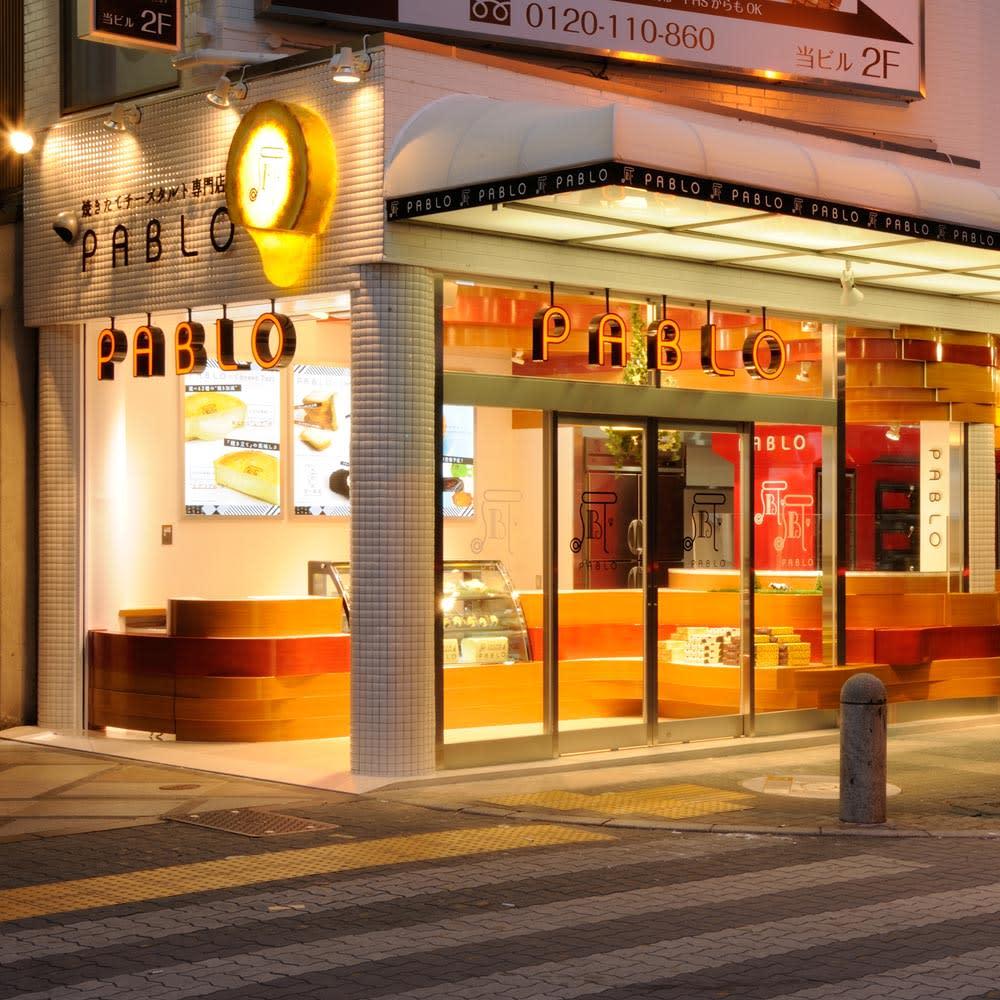 チーズタルト専門店PABLO チーズタルトアイス15個