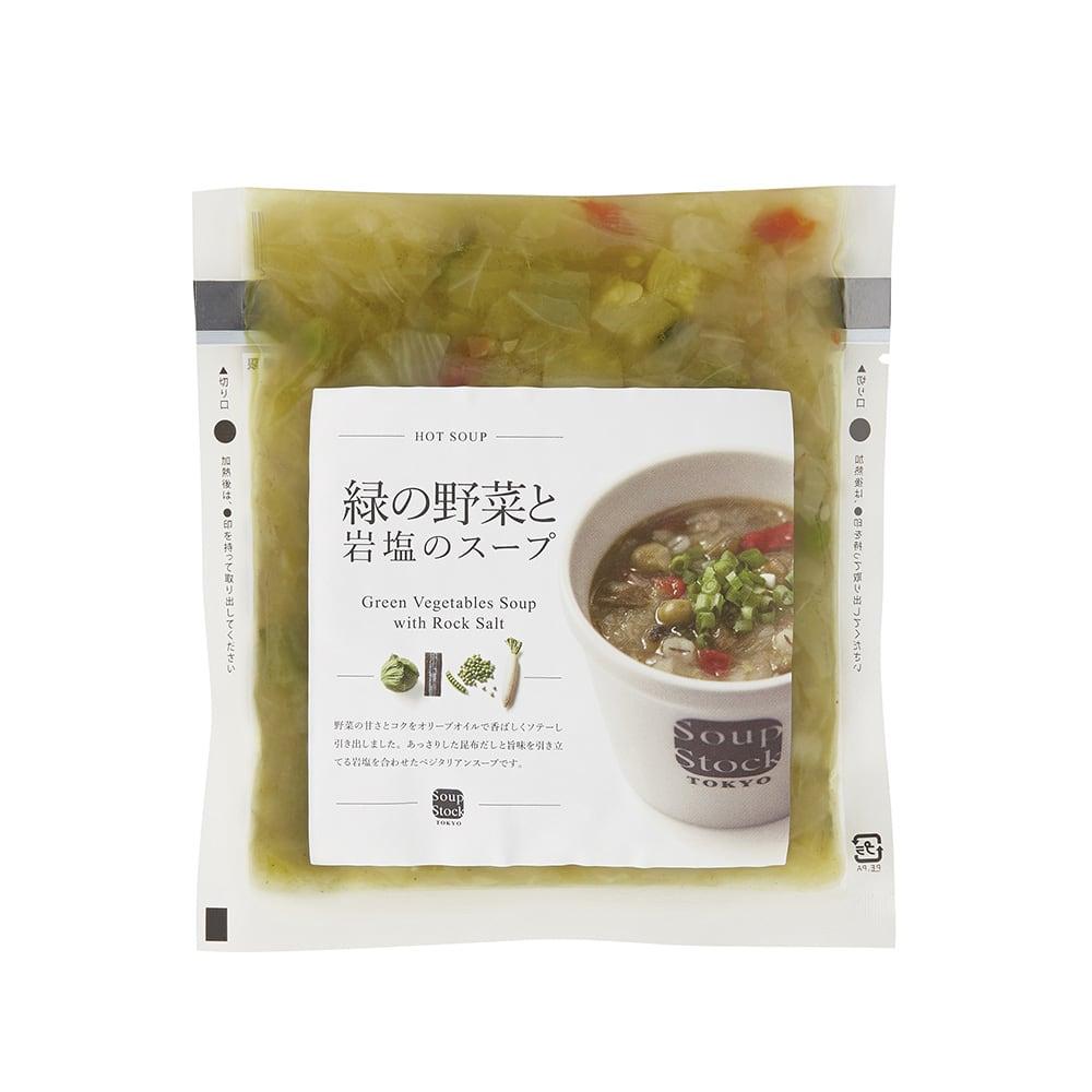 「スープストックトーキョー」カレーとスープのセット 緑の野菜と岩塩のスープ