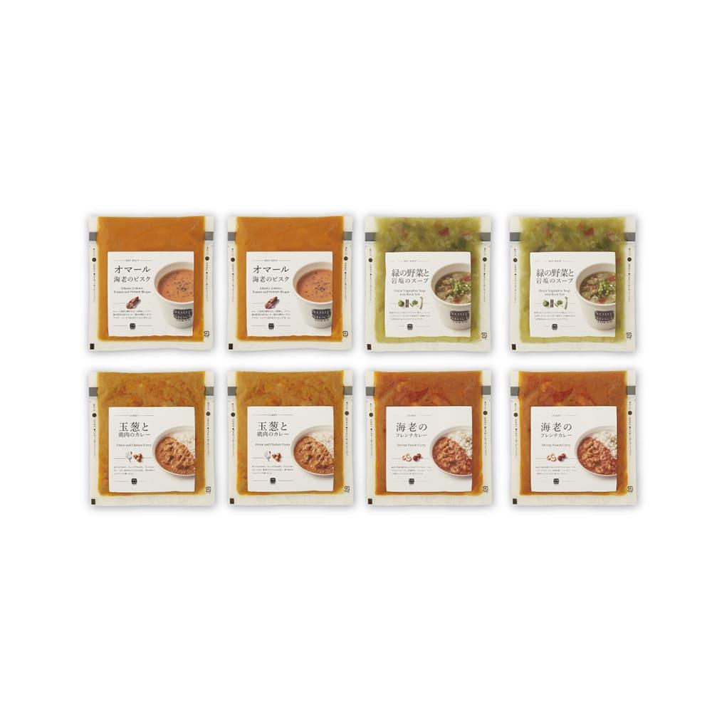 「スープストックトーキョー」カレーとスープのセット お届けパッケージ