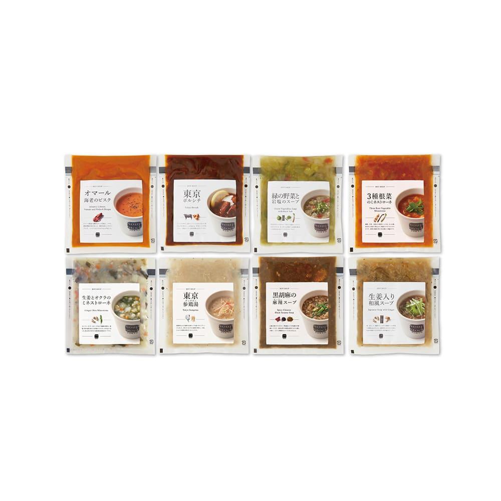 「スープストックトーキョー」和のスープと夏の人気スープセット お届けパッケージ