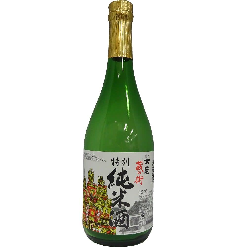 北冠 蔵の街 特別純米酒 (720ml) 栃木県の北関酒造が作った特別純米酒。