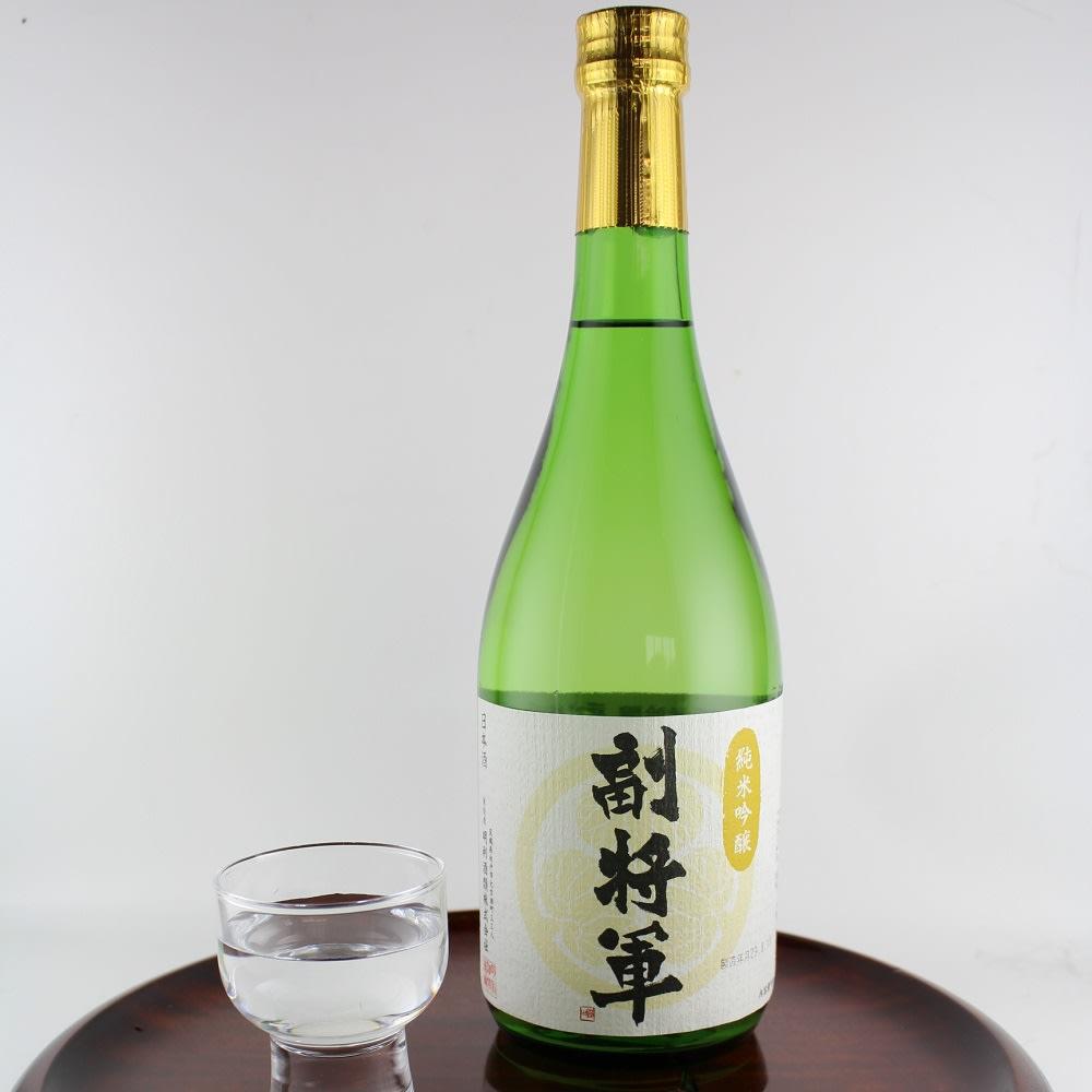 副将軍 純米吟醸  (720ml) すばらしい芳香と酸の少ないまろやかな味をお楽しみください。
