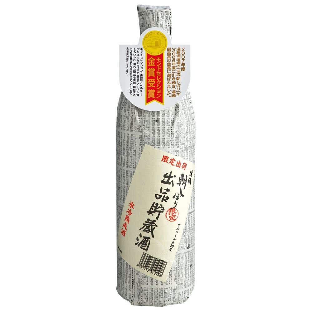 朝しぼり出品貯蔵酒  (900ml) 長野県の遠藤酒造場が作った「朝しぼり出品貯蔵酒」。