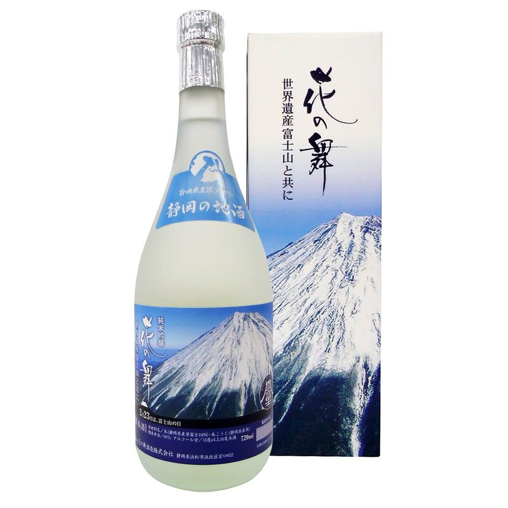 花の舞 誉富士純米吟醸  (720ml) 米・水・酵母全て静岡県一色のお酒です。