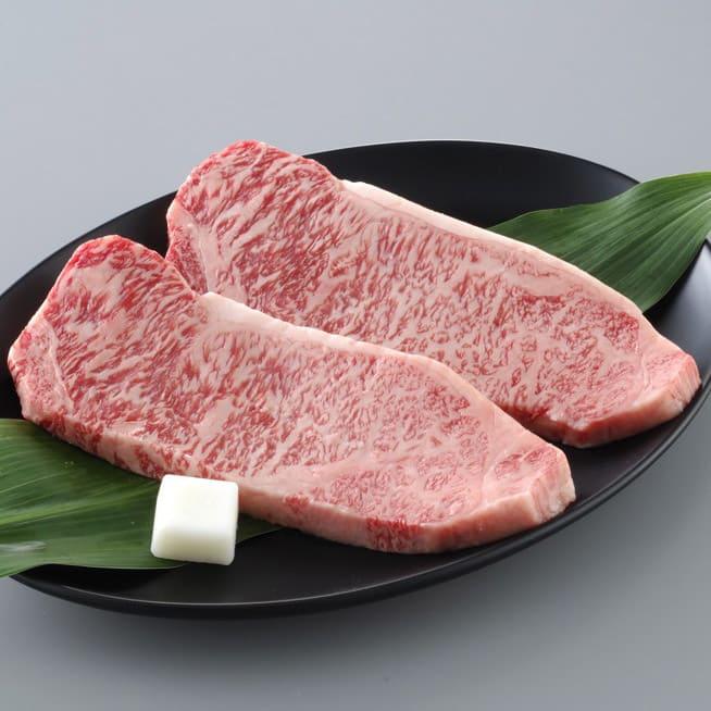 佐賀牛 サーロインステーキ (190g×2枚) N49541