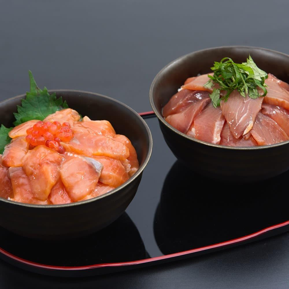 北海道産 ぶり&秋鮭のっけ丼 (2種計4食) 魚・海産加工品