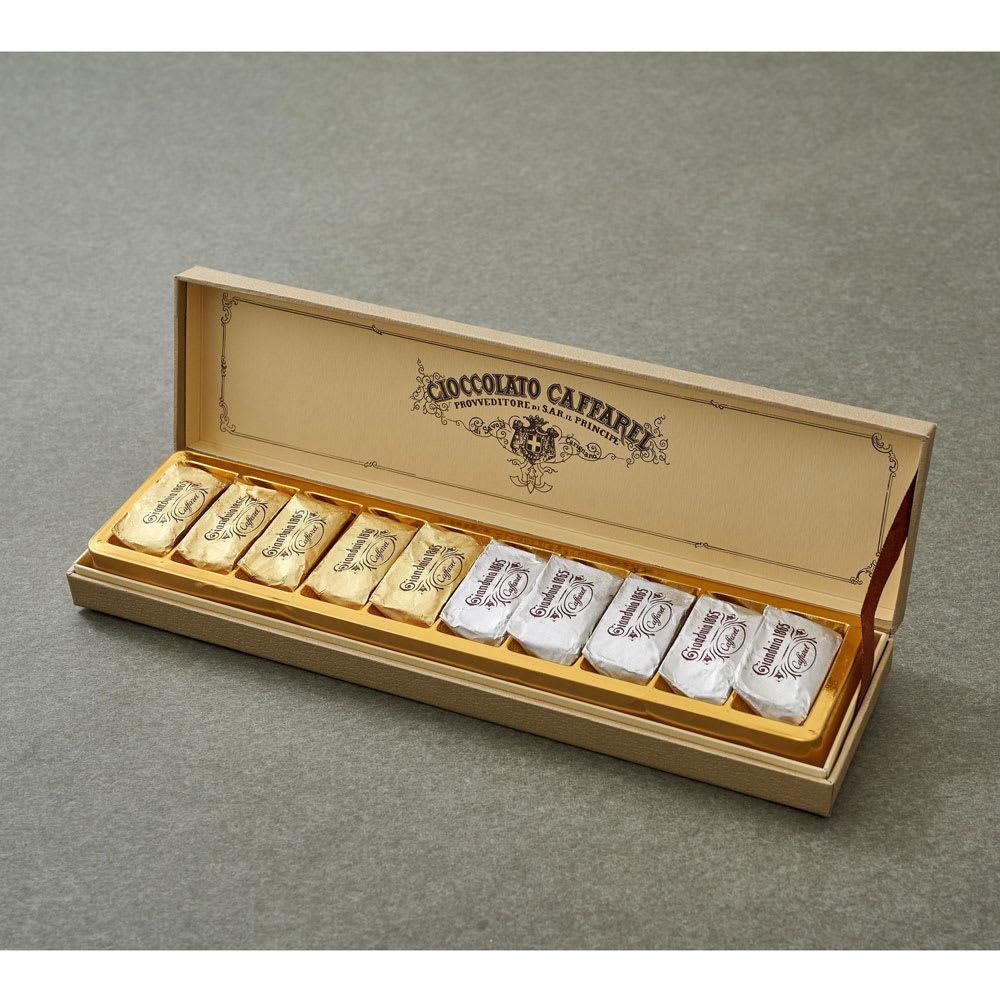 Caffarel/カファレル ジャンドゥーヤ・ディエチ (10粒)【通常お届け】 芳醇なナッツの香り、とろけるような舌触りのチョコレート・・・ぜひご堪能ください!