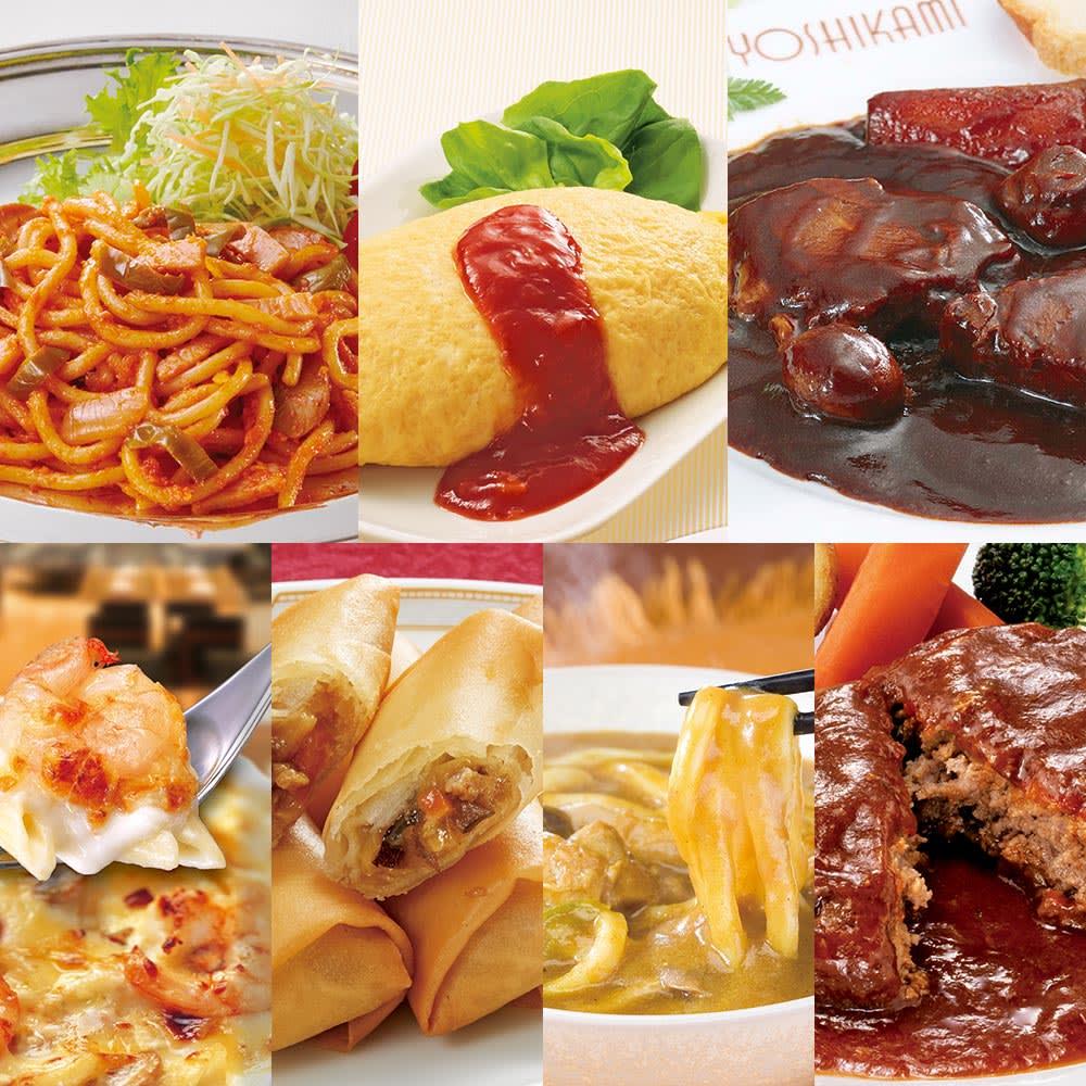 【母の日ギフト】食卓にうれしい名店のお惣菜7種詰合せ 洋惣菜