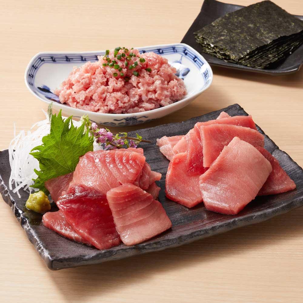 【父の日ギフト】天然本鮪・南まぐろ・鮪たたきセット (各300g 計900g) 魚・海産生鮮品