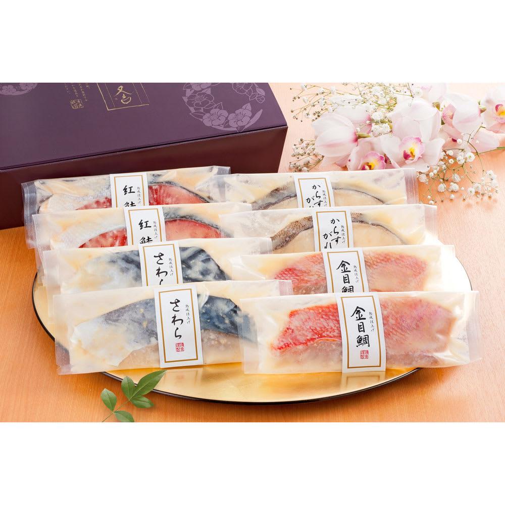 【父の日ギフト】祇園又吉 西京漬詰合せ 魚加工品