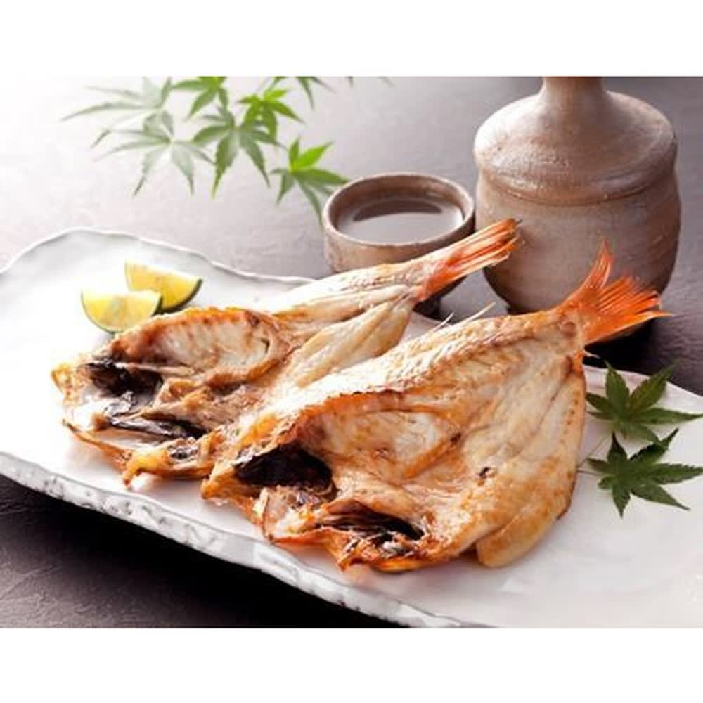 【お中元】下関産0℃熟成干物3種セット(7月中旬お届け) お惣菜加工品