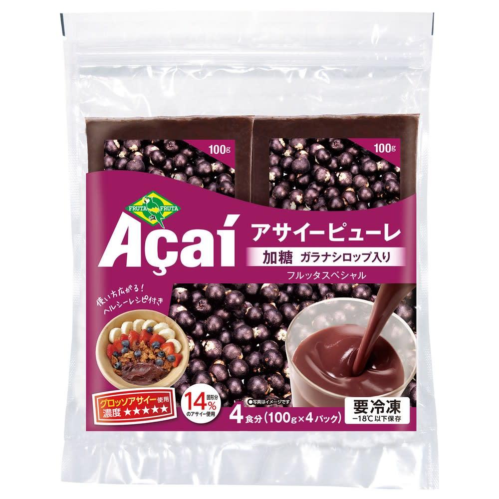 アサイーピューレ(加糖)(100g×4袋)×3袋 フルーツ