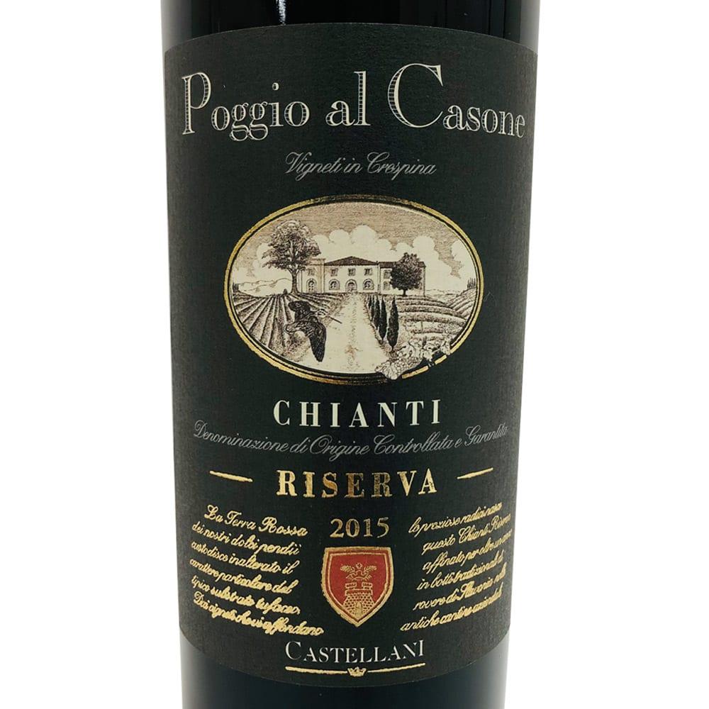 【赤ワイン】ポッジョ・アル・カッソーネ キアンティ・レゼルバ (750ml) 深めのルビー色で、スミレの花やプルーンなどを思わせる香り立ち。フルボディで飲みごたえ十分。すき焼きや牛肉のステーキなどによく合います。