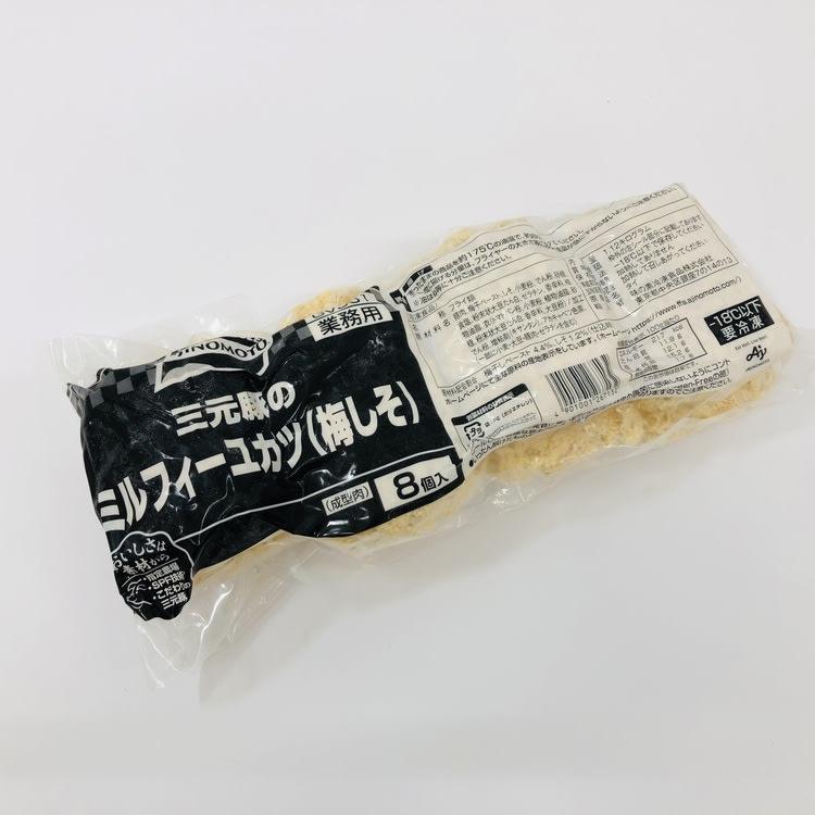 三元豚のミルフィーユカツ 商品パッケージ(梅しそ)