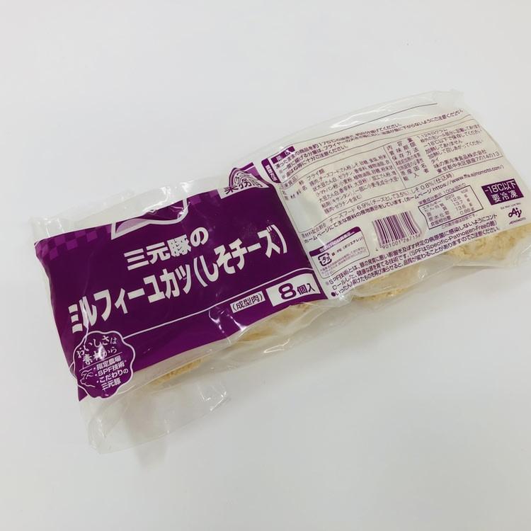 三元豚のミルフィーユカツ 商品パッケージ(しそチーズ)