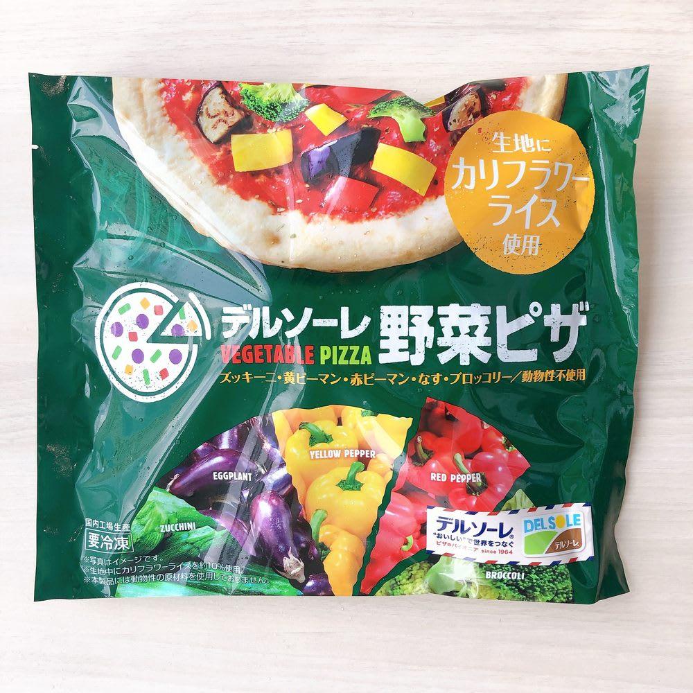 デルソーレ 野菜ピザ 10枚