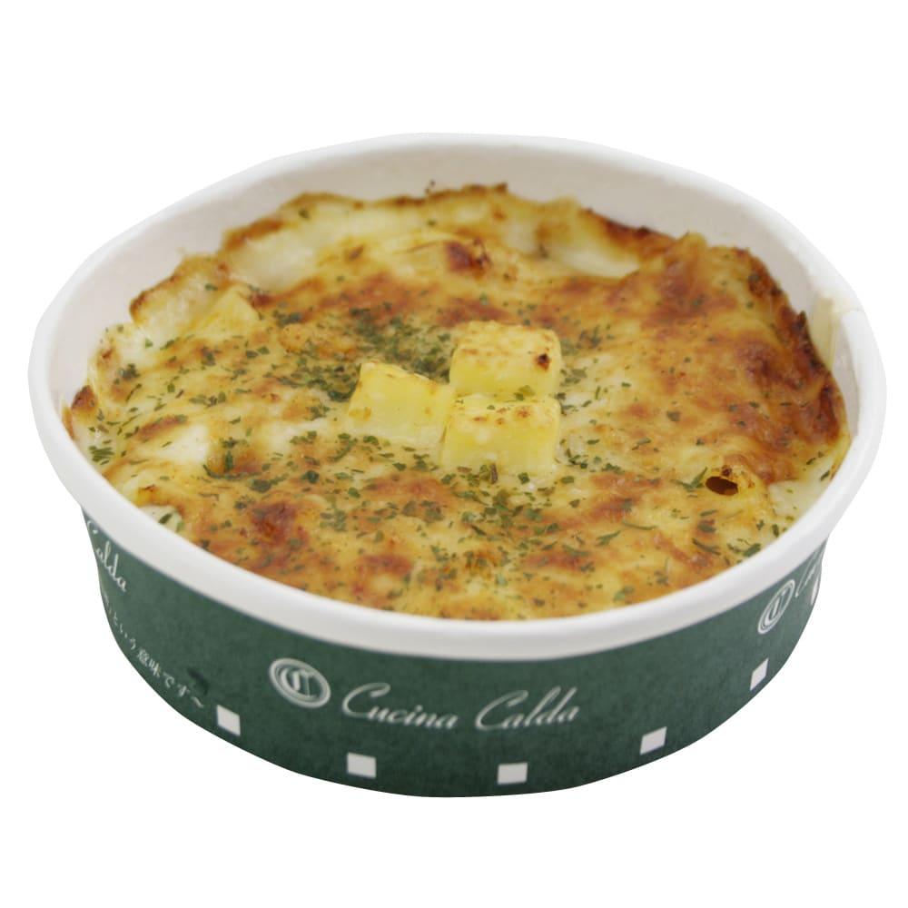 【業務用食材・食品】クチーナ・カルダ チーズグラタン 12個 チーズグラタン