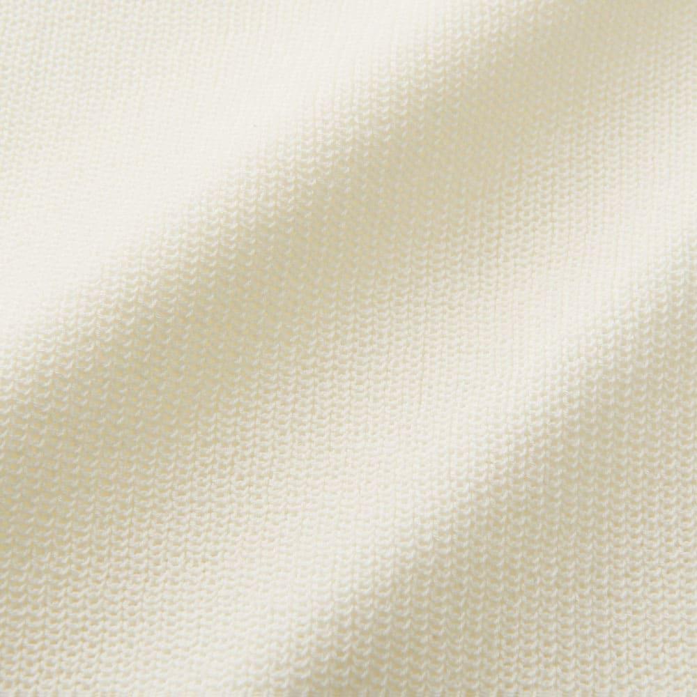 UVカット片畦編み ロングニットジレ
