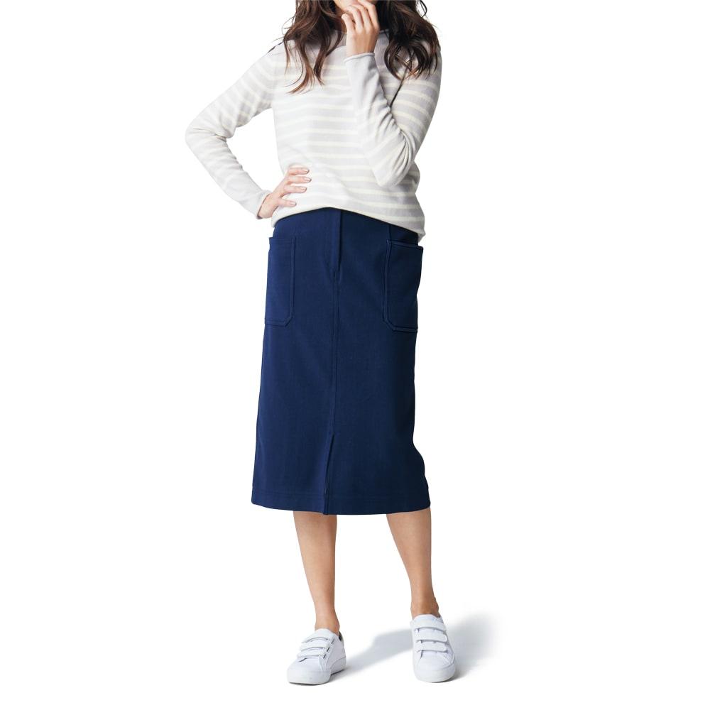 細コーデュロイ風 ジャージー スカート(サイズ64) ネイビー コーディネート例