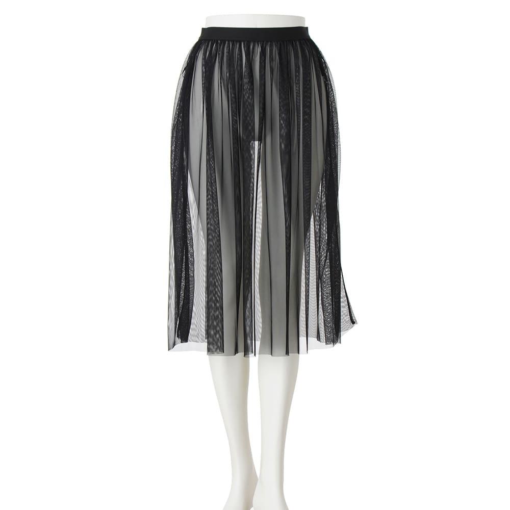 イタリア製生地 ジャカードスカート(チュールスカート付き) チュールスカート