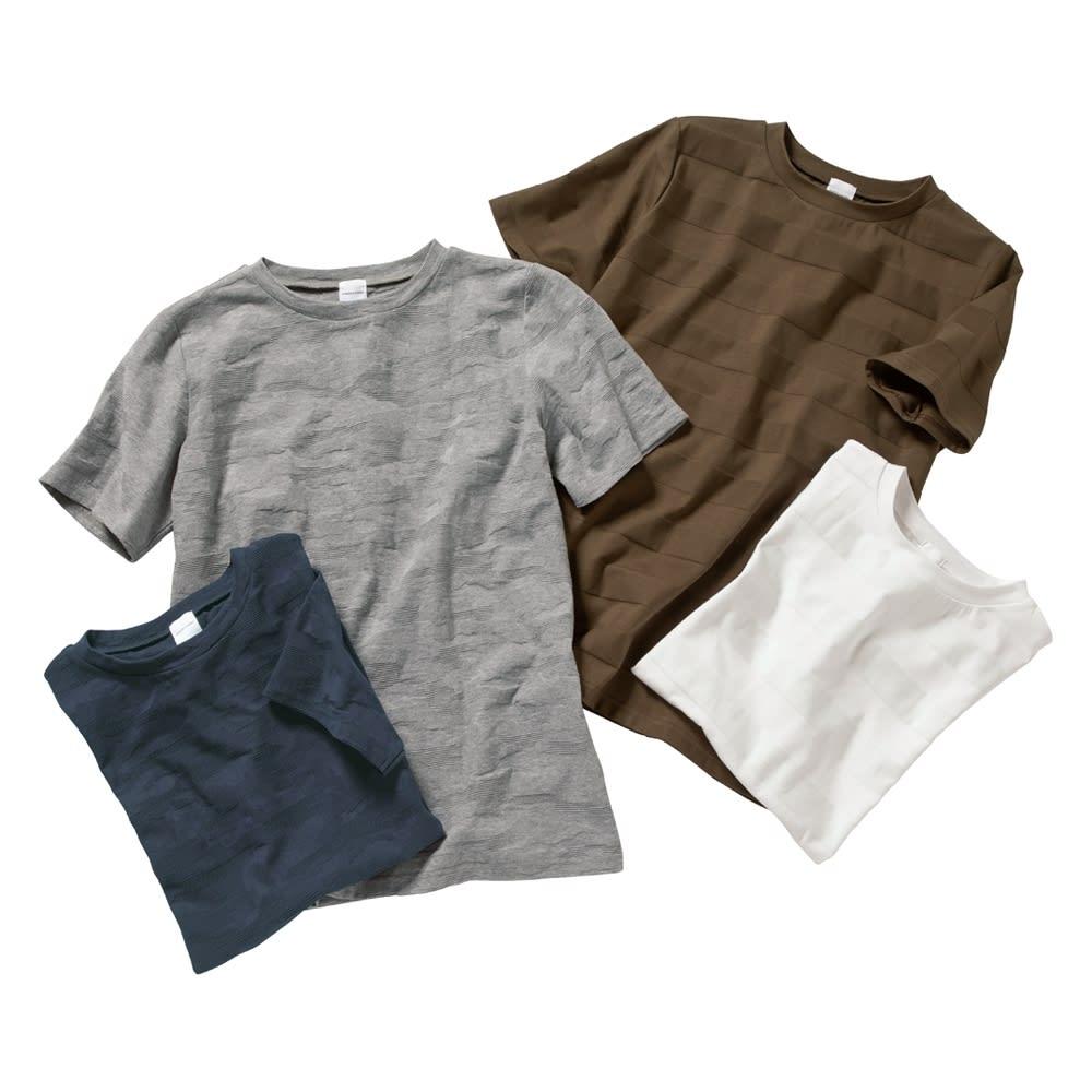 リンクス編みTシャツ 左からカモフラネイビー、カモフラグレー (ウ)カーキボーダー (エ)ホワイトボーダー ※今回カモフラネイビー、カモフラグレーの販売はございません。