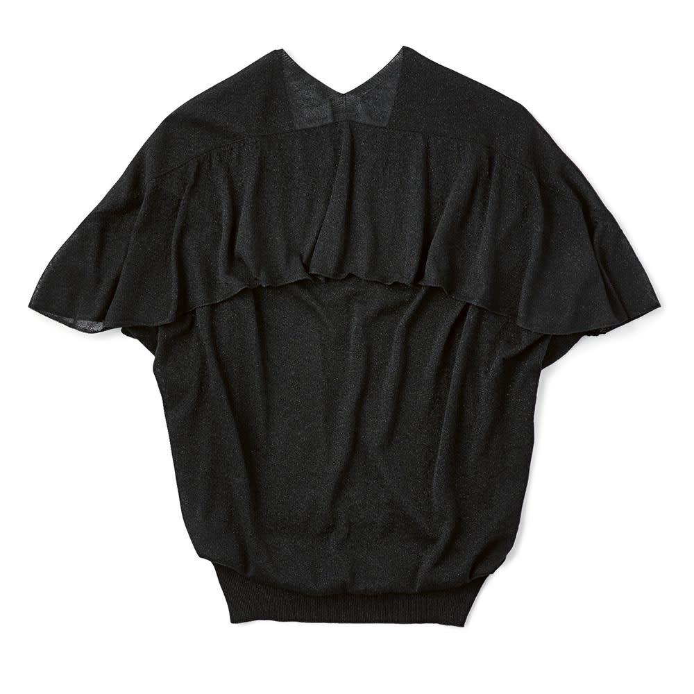 ホールガーメント(R) バックラッフル ラメニットプルオーバー Back Style