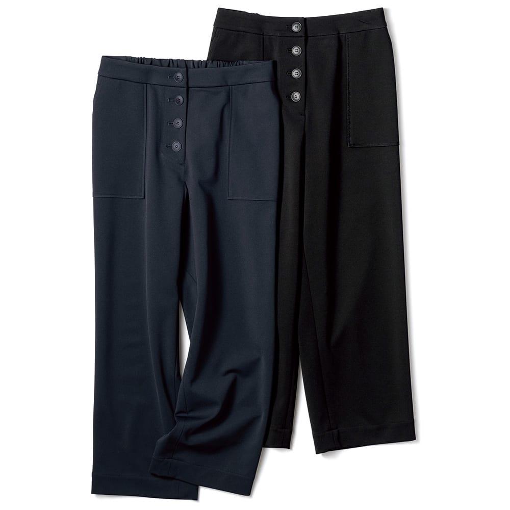 (股下丈63cm)ボタンデザイン ジャージー パンツ 左から (ア)ネイビー  (イ)ブラック
