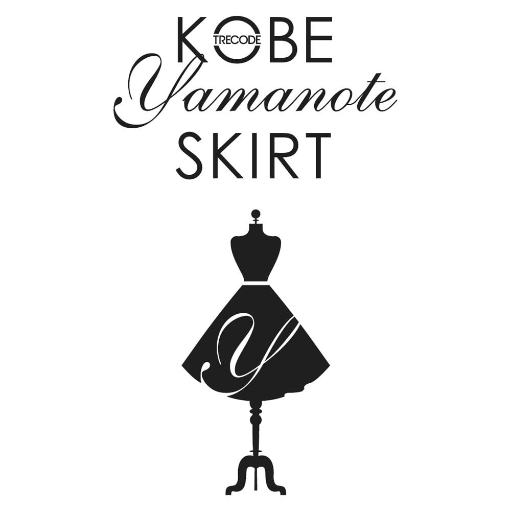 (総丈63cm)TRECODE/トレコード 神戸・山の手スカート
