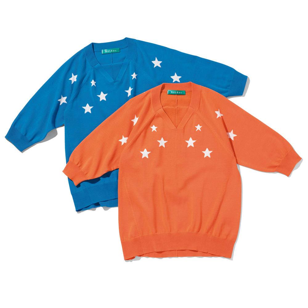 星柄インターシャ ニットプルオーバー 左から(ア)ブルー (イ)オレンジ