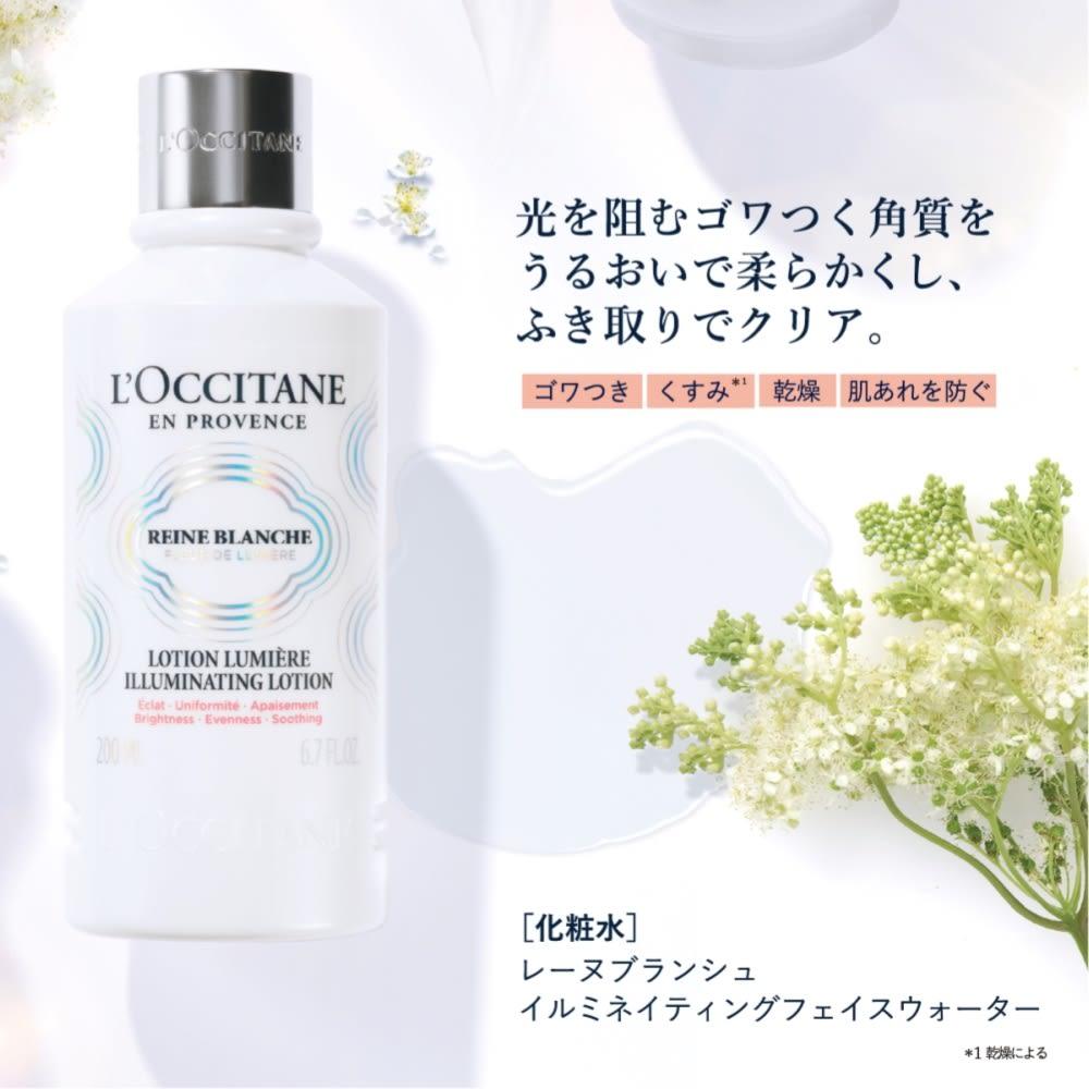L'OCCITANE/ロクシタン サマースキン コンプリート