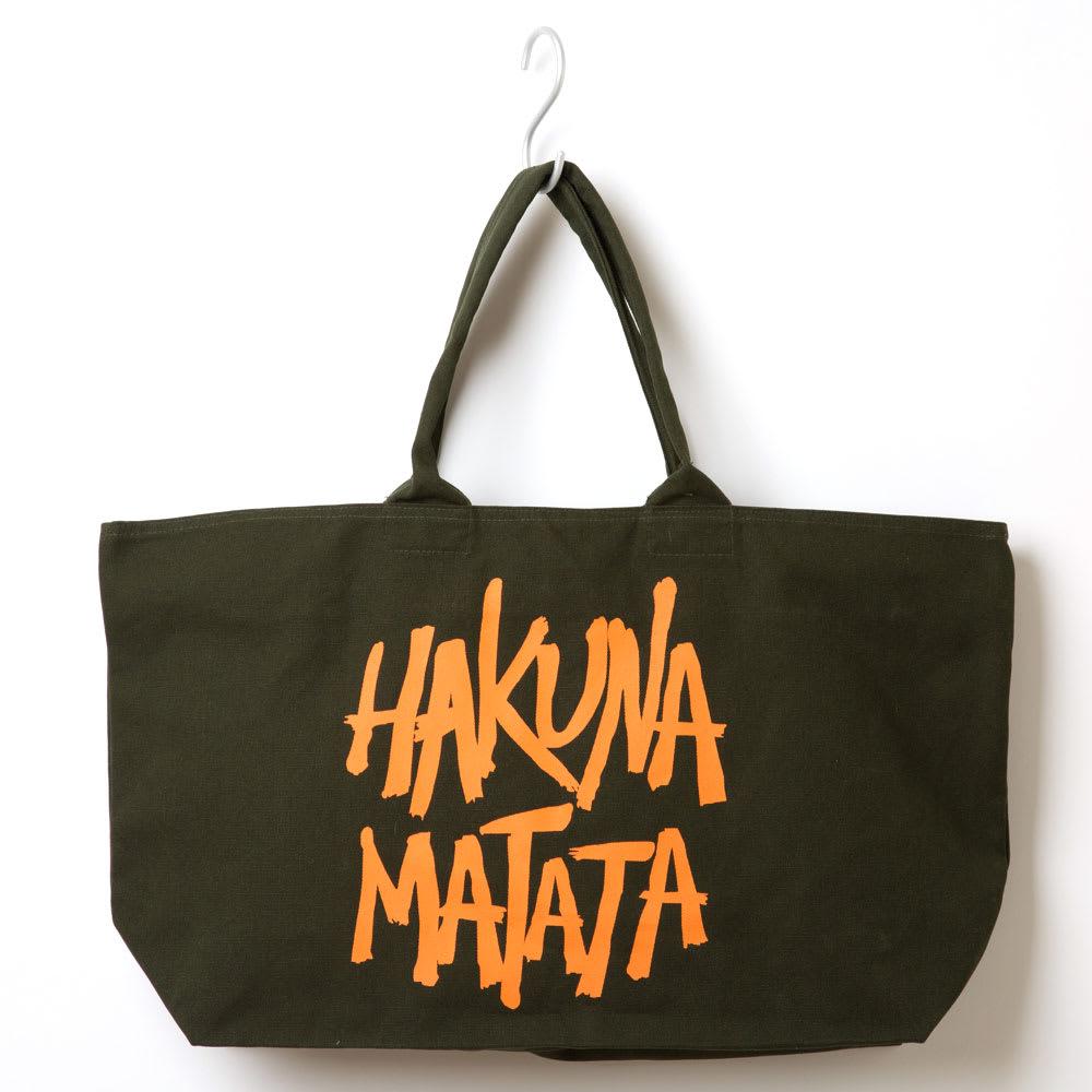 ライオンキング/HAKUNA MATATA(ハクナマタタ) ジップ付きトートバッグ|ディズニー ミュージカル (イ)オレンジ ※本体はカーキ色
