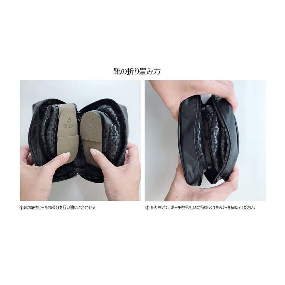 Cocorose London/ココローズ ロンドン レザーぺたんこパンプス ブロンズ系 靴の折り畳み方