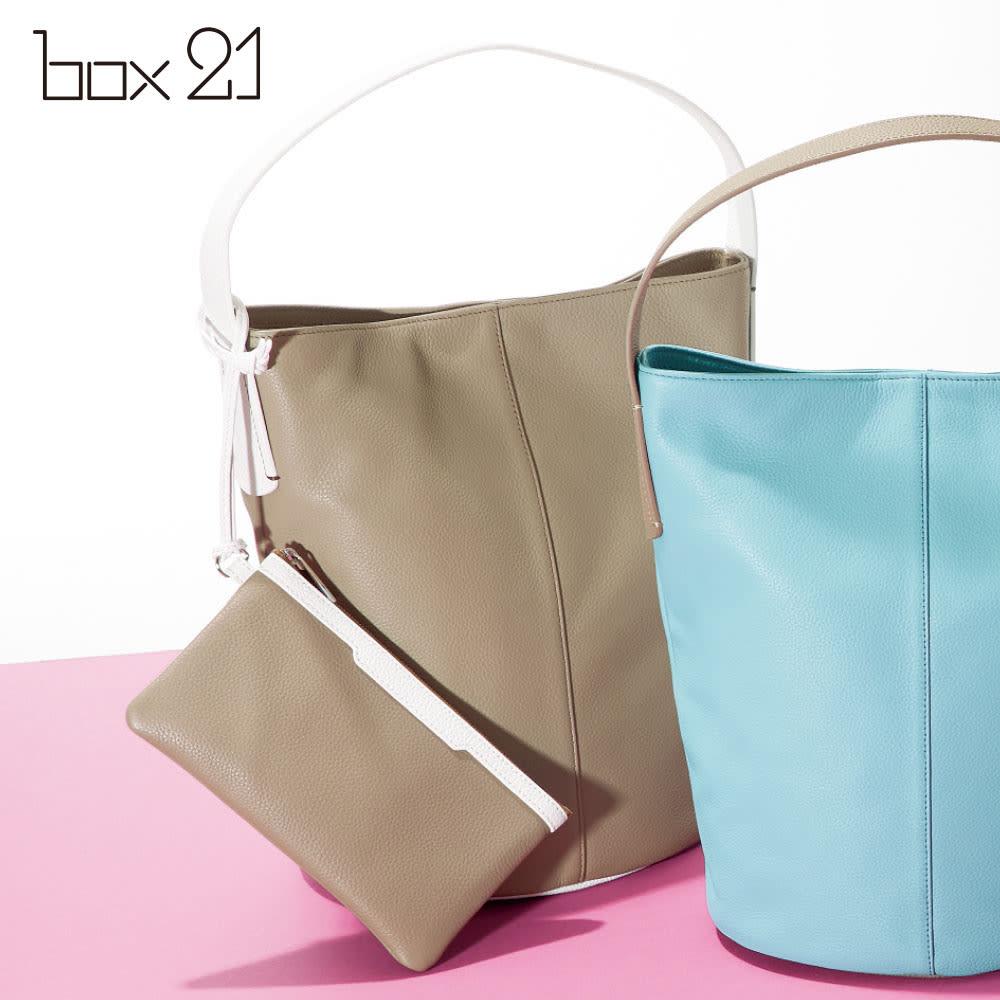 BOX21/ボックス21 配色ワンハンドルトートバッグ (イ)グレージュ系
