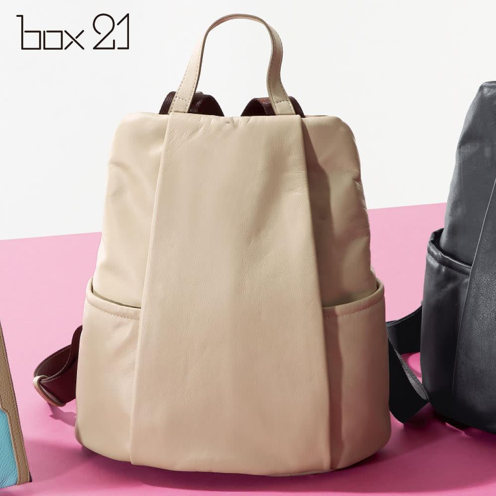 BOX21/ボックス21 ソフトレザーリュック (イ)ベージュ