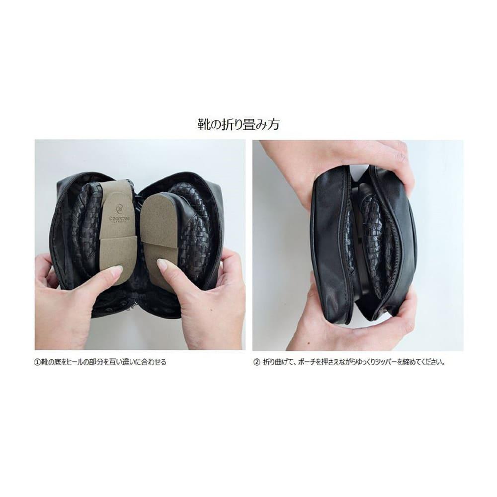 Cocorose London/ココローズ ロンドン レザーぺたんこパンプス ブラック 靴の折り畳み方