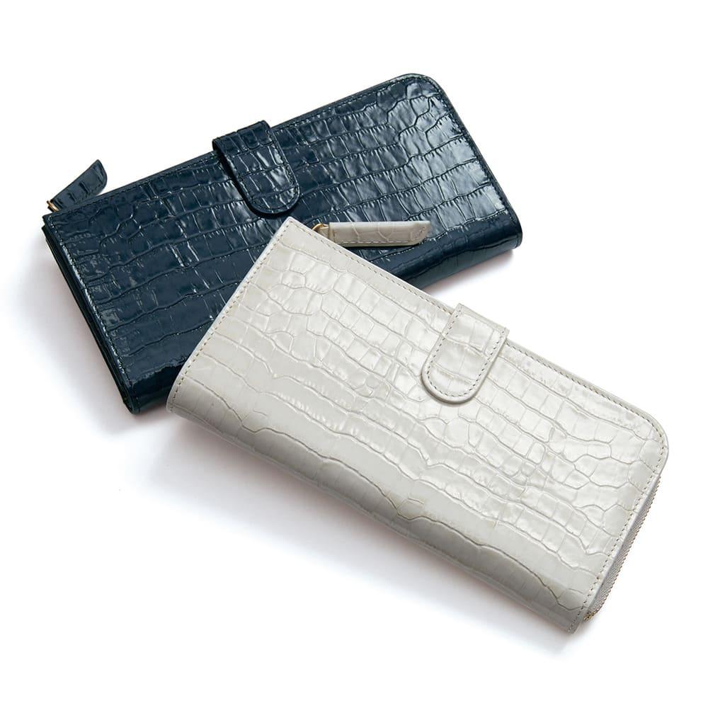 L字ファスナー クロコ型押し エナメル カードたくさん 長財布 左から (イ)ネイビー (ア)アイスグレー