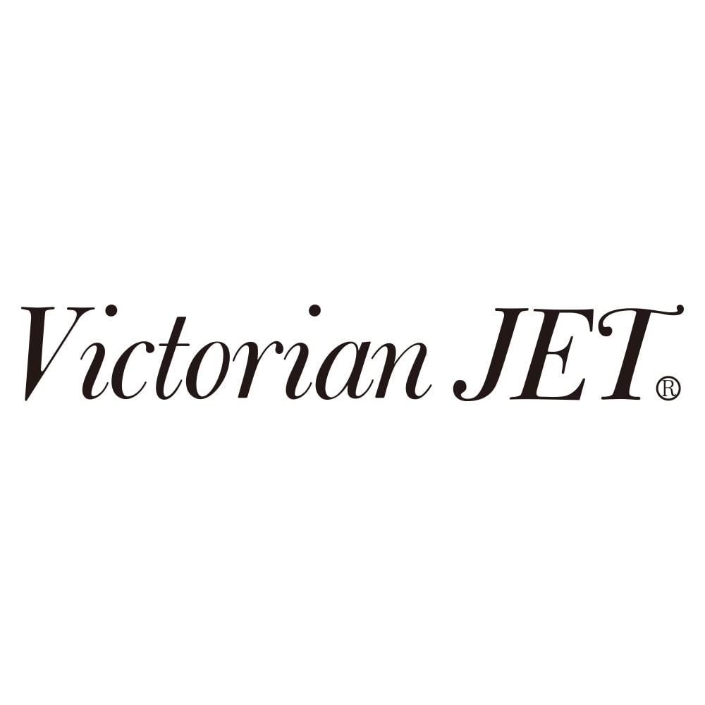 ジェット 丸珠ネックレス&ペンダントヘッド 2点セット