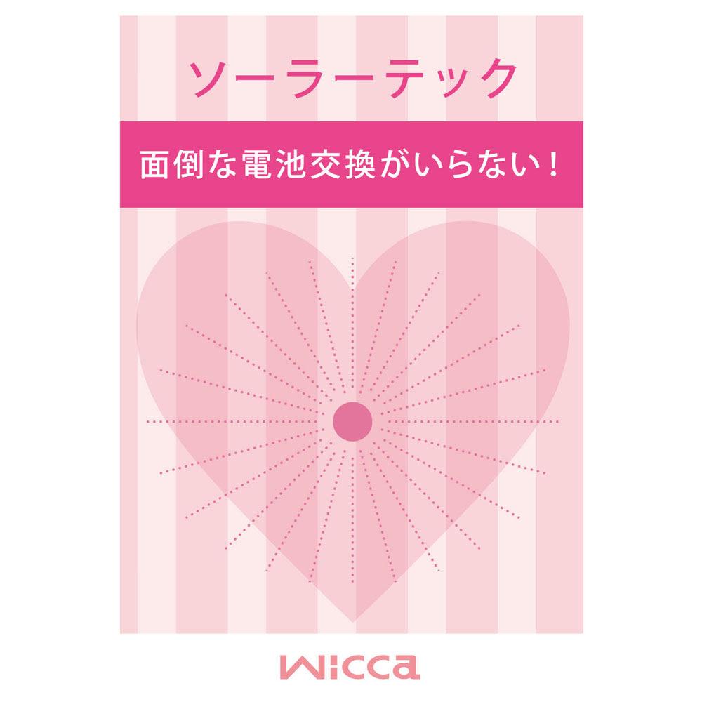 CITIZEN/シチズン WICCA(ウィッカ) ソーラーテック電波時計 KS1-261-91