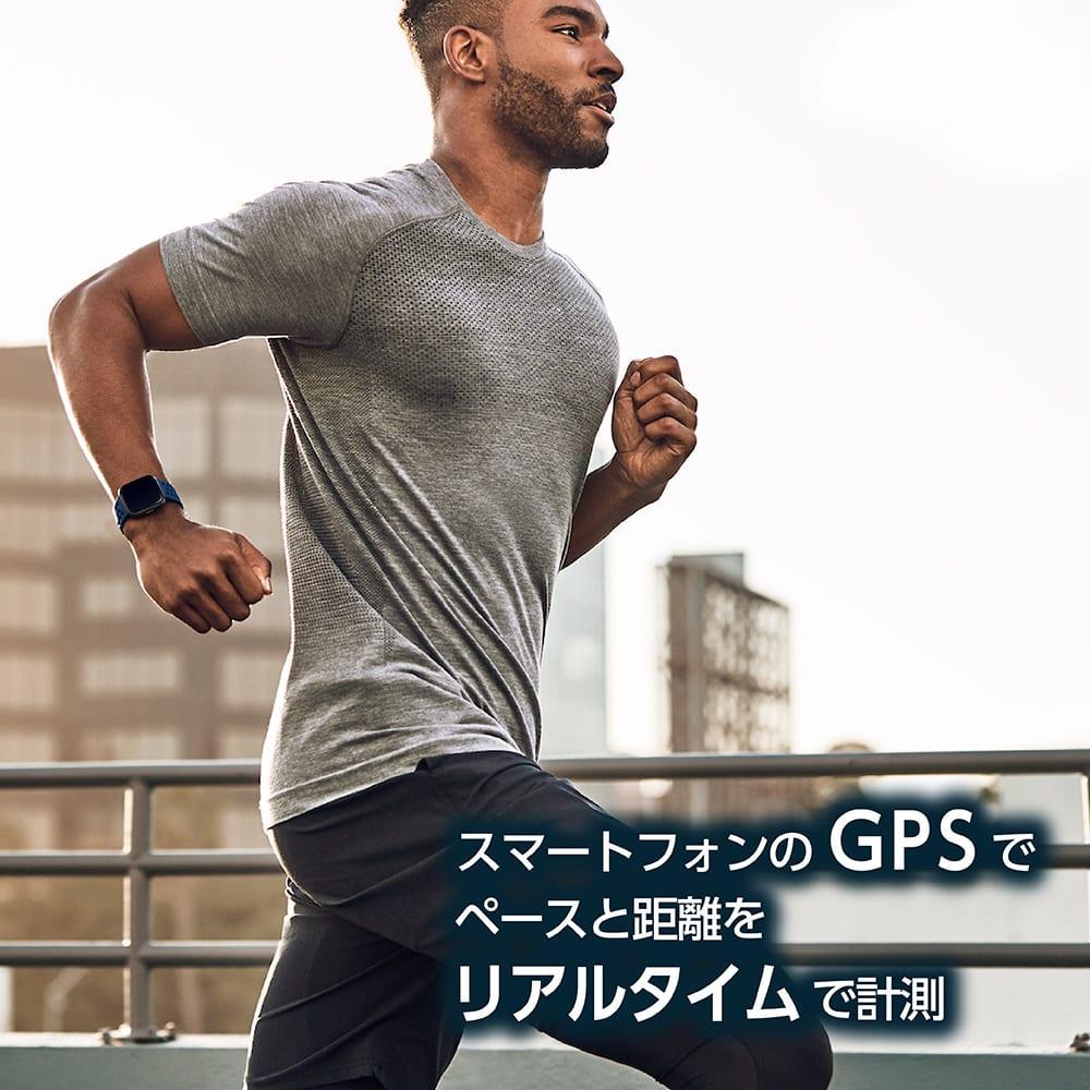 Fitbit/フィットビット Versa 2 替えベルト付き スマートフォンのGPSでペースと距離をリアルタイムで計測