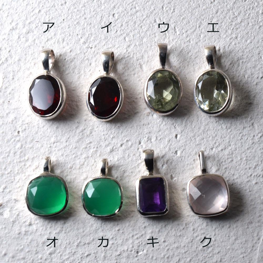 YUKIKO OKURA/ユキコ・オオクラ SV 天然石 ペンダントヘッド(1点もの)