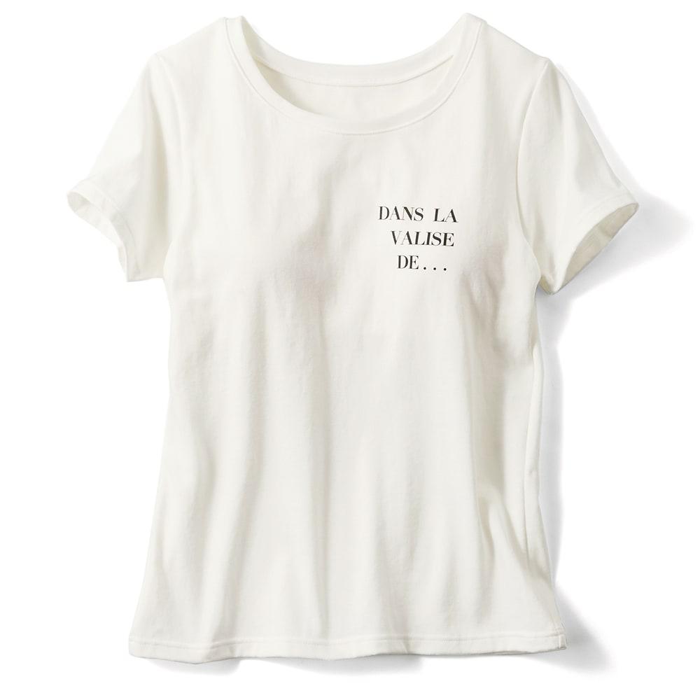 シルク混 のび~るシリーズ ロゴTシャツ(カップ付き) (ア)ホワイト