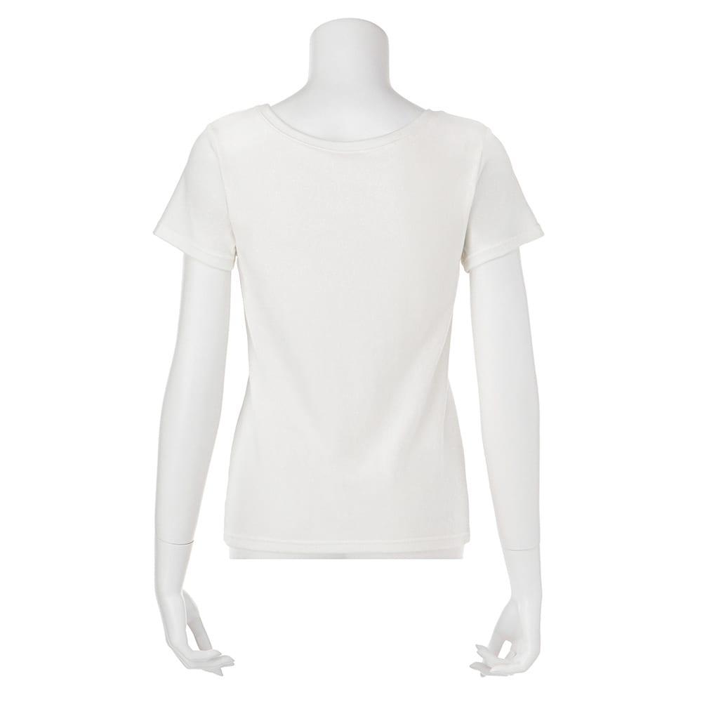 シルク混 のび~るシリーズ ロゴTシャツ(カップ付き)