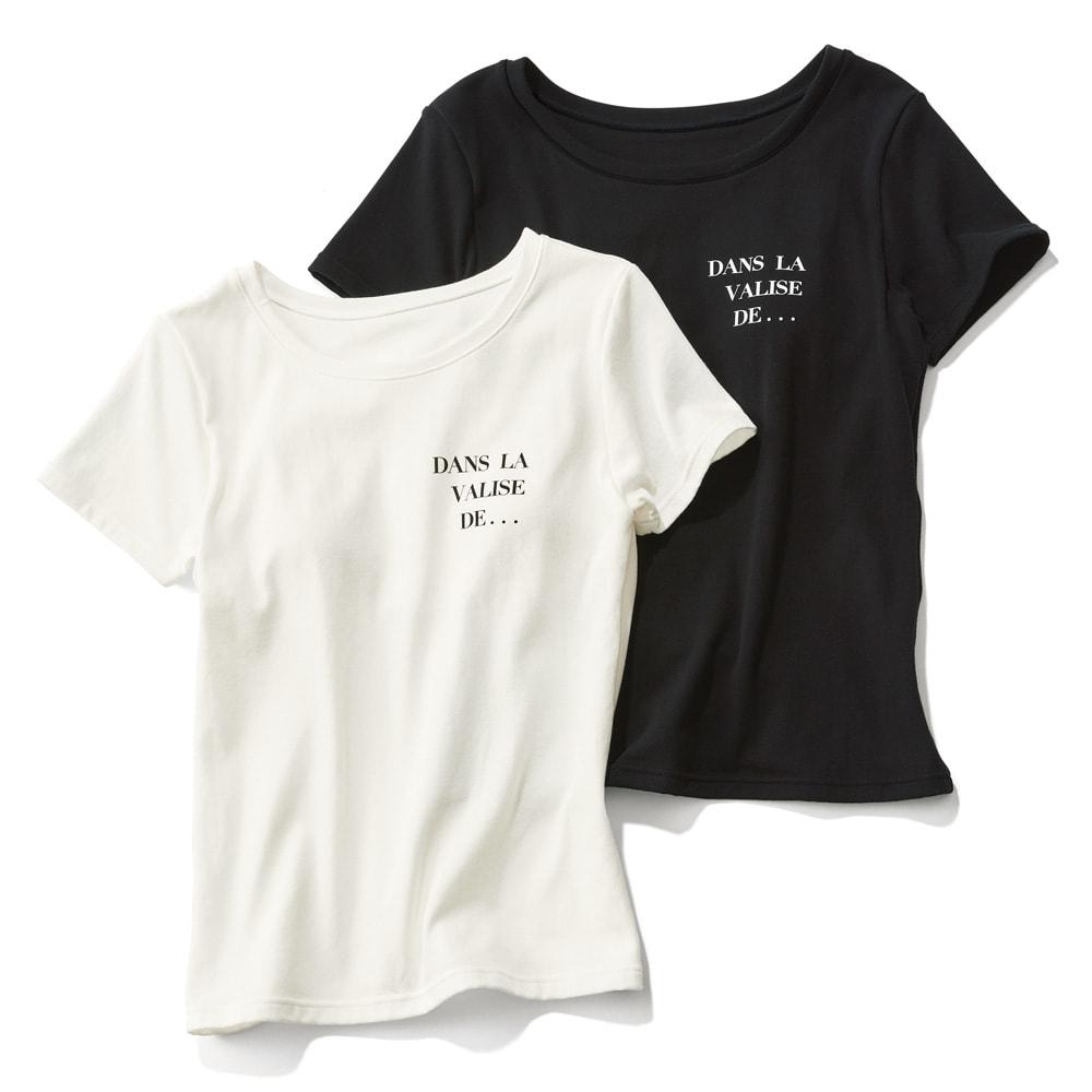 シルク混 のび~るシリーズ ロゴTシャツ(カップ付き) 左から(ア)ホワイト (イ)ブラック