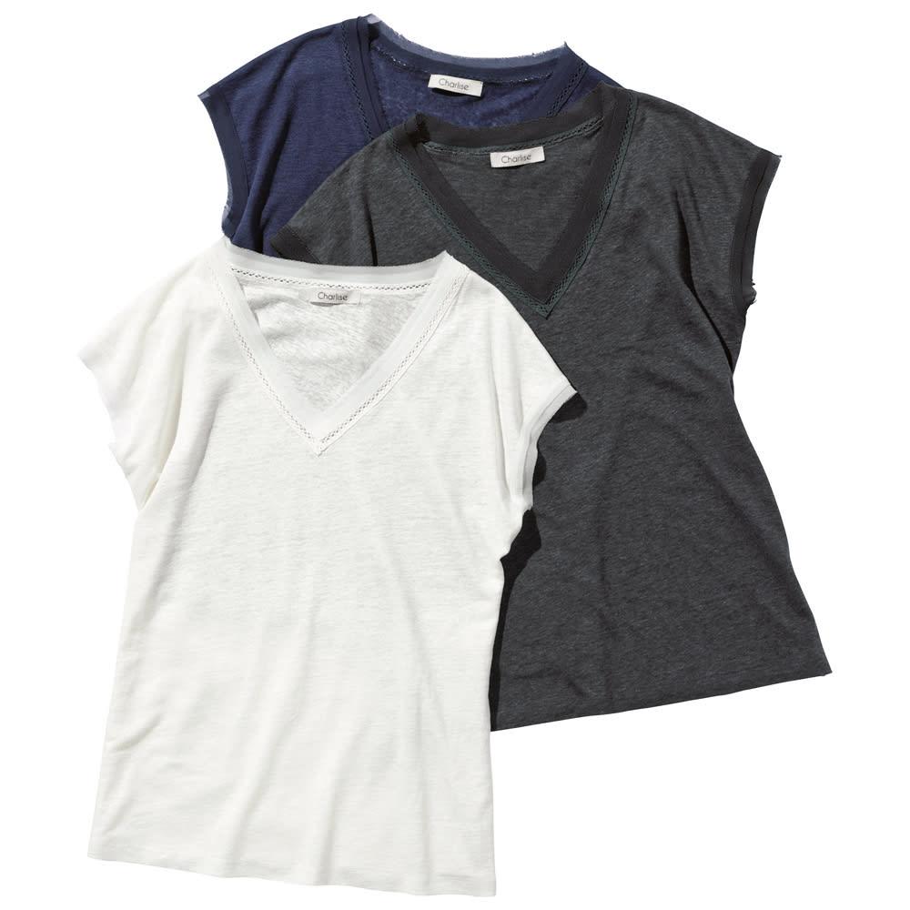 Charlise/チャーリーズ モダールリネンTシャツ 上から (ウ)ネイビー、チャコール、(ア)オフホワイト ※今回はチャコールの販売はございません。