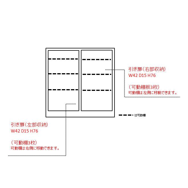 【レンタル仮申込】Pippi/ピッピ カウンター下収納庫 引き戸 幅90奥行23cm 内寸図(cm)