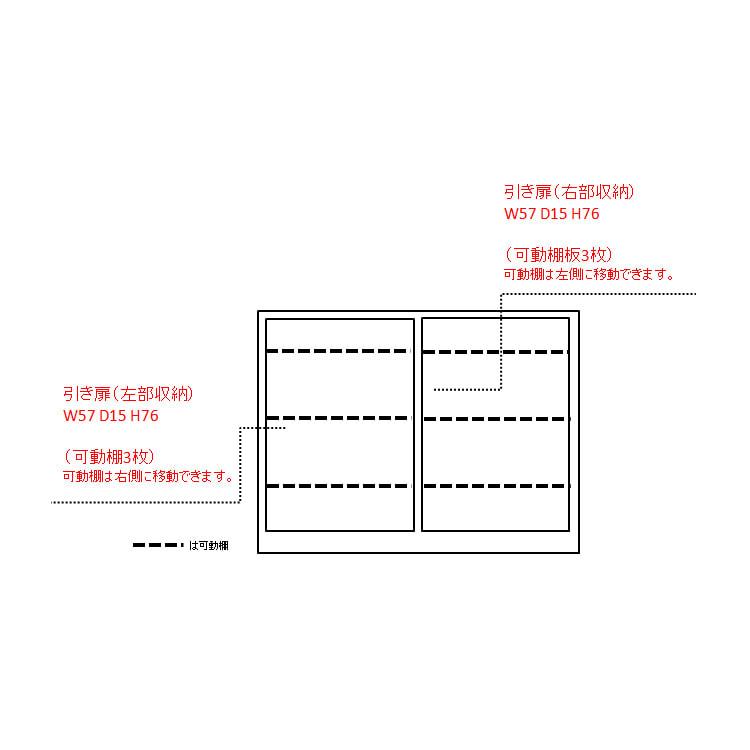 【レンタル仮申込】Pippi/ピッピ カウンター下収納庫 引き戸 幅120奥行23cm 内寸図(cm)