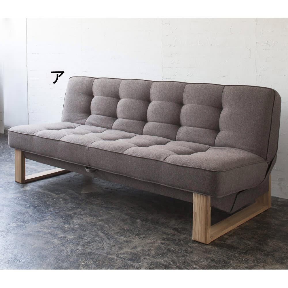 【レンタル商品】ツイード調ソファベッド 幅188cm [ソファ時]